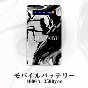 kurumiya005