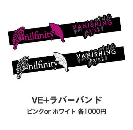 nilfinity026